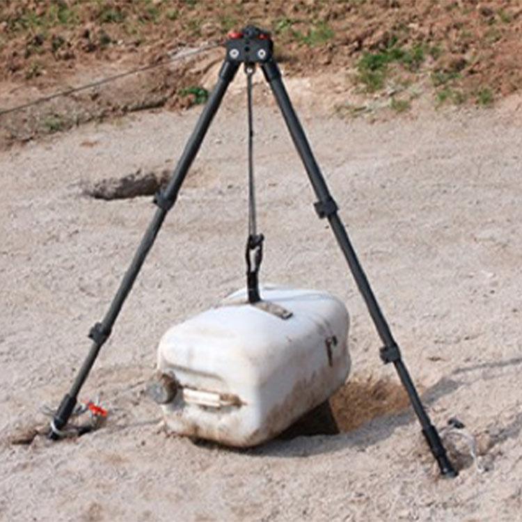 A-Frame Lightweight bipod